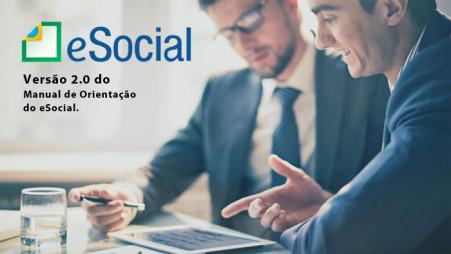 Manual do eSocial e Resolução do Comitê Gestor são publicadas